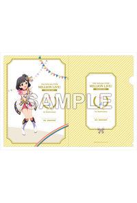 Gift アイドルマスター ミリオンライブ! A4クリアファイル 中谷 育 ヌーベル・トリコロール ver.