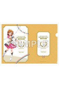 Gift アイドルマスター ミリオンライブ! A4クリアファイル 矢吹可奈 ヌーベル・トリコロール ver.