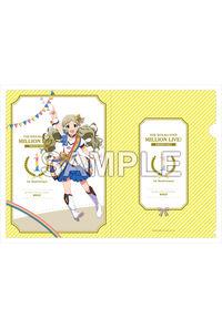 Gift アイドルマスター ミリオンライブ! A4クリアファイル ロコ ヌーベル・トリコロール ver.