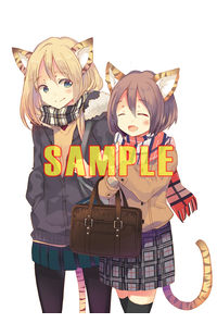 Toranoana Girls Collection ターポリン_秋★枝 vol.1(Nomal ver.)