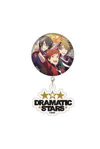 キャラアニ アイドルマスター SideM アクリルチャーム付缶バッジ DRAMATIC STARS