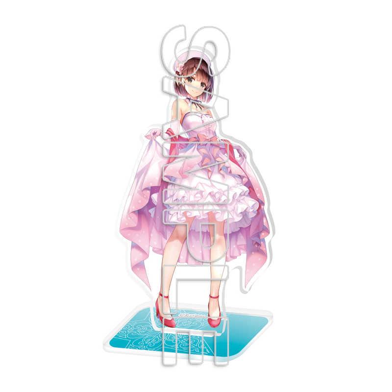 KADOKAWA ファンタジア文庫 大感謝祭~記念祭~ 「冴えない彼女の育てかた」アクリルフィギュア