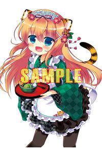 Toranoana Girls Collection ターポリン_やきぐり vol.1(Nomal ver.)