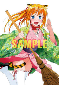 Toranoana Girls Collection ターポリン_紺野あずれ vol.1(Nomal ver.)