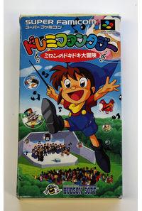 【中古】ドレミファンタジー ミロンのドキドキ大冒険【スーパーファミコン】