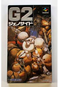 【中古】G2ジェノサイド【スーパーファミコン】