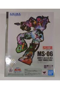 【中古】<SIDE MS>MS-06 量産型ザク Ver.A.N.I.M.E. -ファーストタッチ 2500-