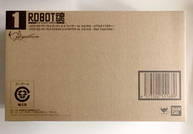 【中古】<SIDE MS>RX-78-2 ガンダム & Gファイター Ver.A.N.I.M.E. -リアルタイプカラー-