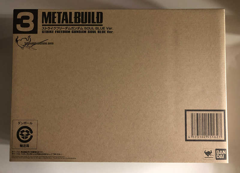 【中古】【METAL BUILD】ストライクフリーダムガンダム SOUL BLUE Ver.