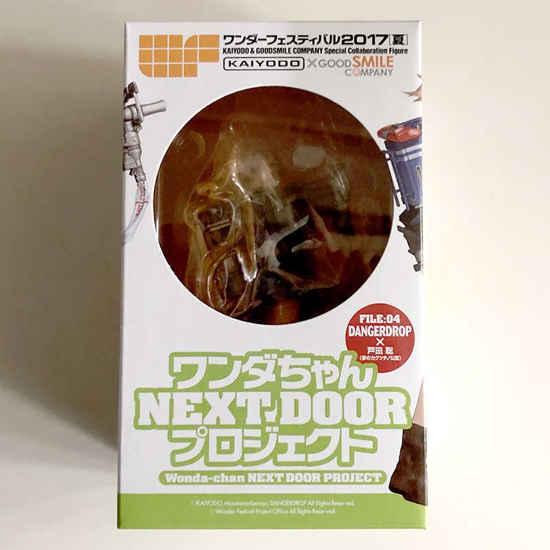 【中古】ワンダーフェスティバル2017[夏] 『ワンダちゃんNEXT DOOR プロジェクト』 FILE:04 DANGERDROPVer.
