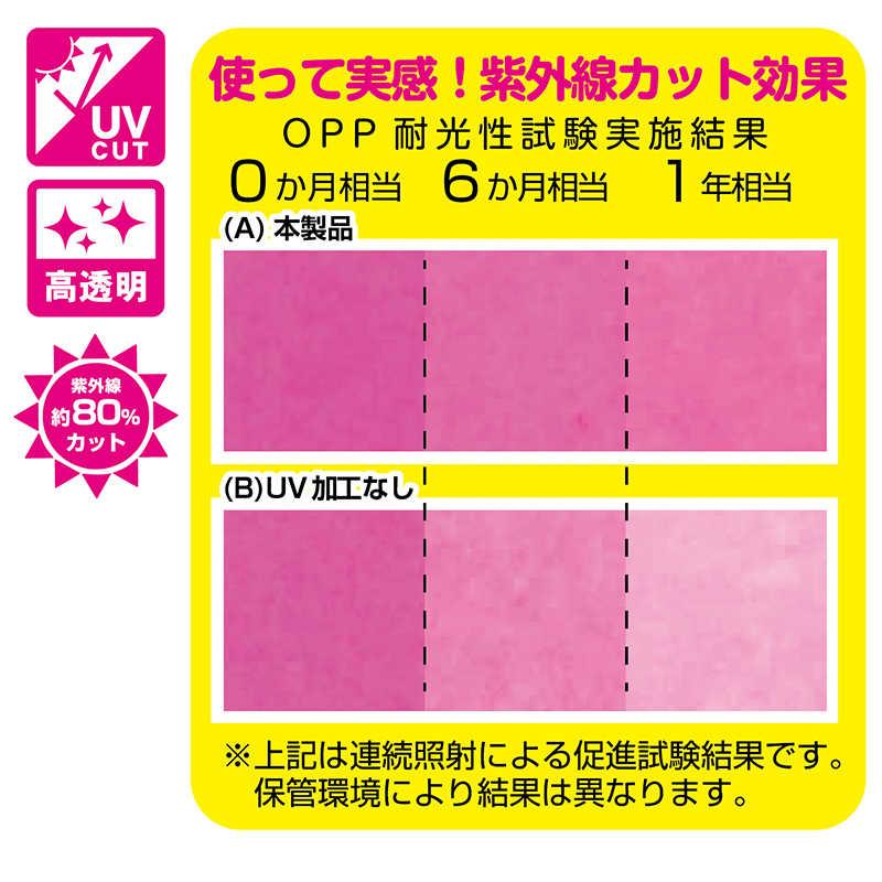 ハピラ UVカットブックカバー B5 (10枚入)