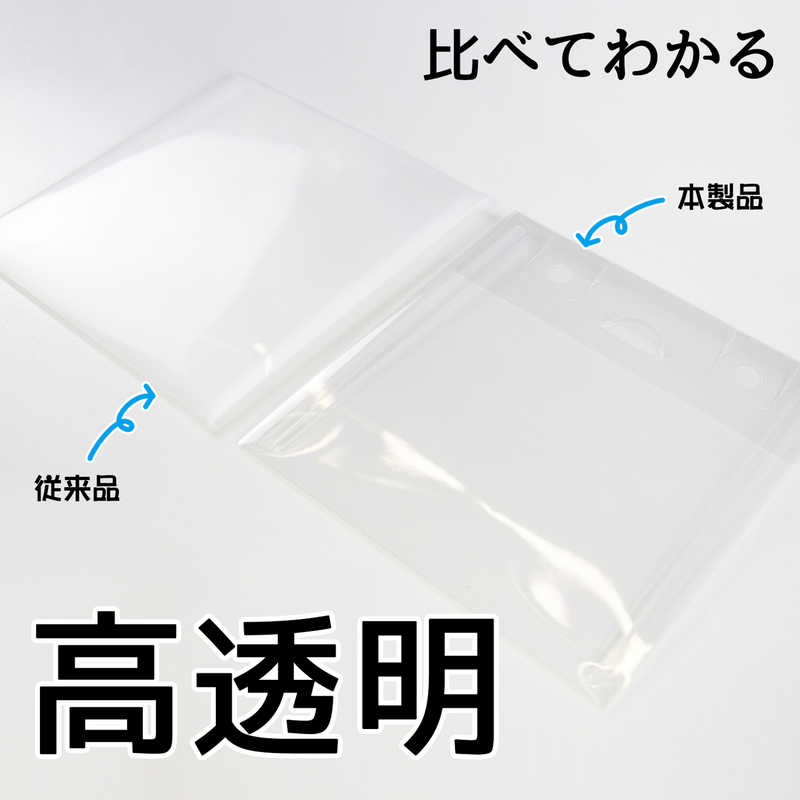 ハピラ 高透明色紙ケース 小 (5枚入)