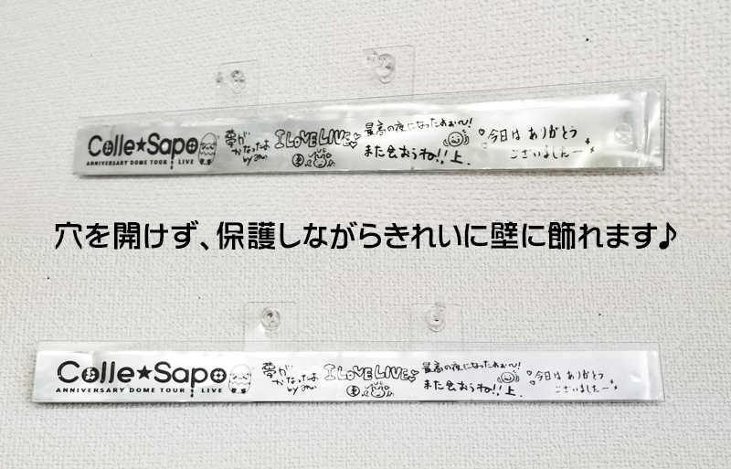 ハピラ 銀テケース カザール 30cm