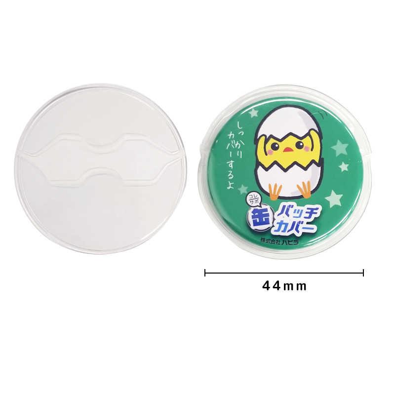 ハピラ 缶バッチカバー 44mm (10枚入)