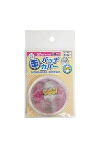 ハピラ 缶バッチカバー 57mm (10枚入)