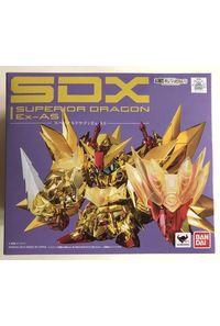 【中古】【SDX】スペリオルドラゴンEx-AS
