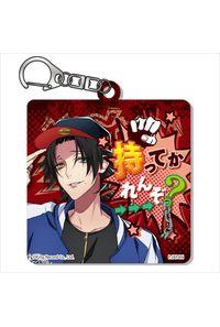 オーテック ヒプノシスマイク-Division Rap Battle- チェンジングアクリルキーホルダー 山田 二郎