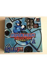 【中古】ロックマンコレクション スペシャルボックス【プレイステーション・プレイステーション2】
