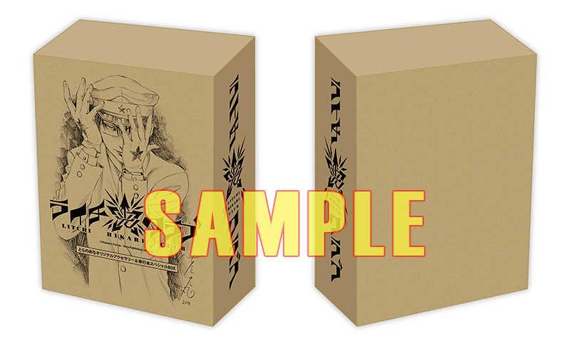 【とらのあなオリジナルアクセサリー&単行本スペシャルBOX】【ライチ☆光クラブ】光クラブピアリング(片耳用)