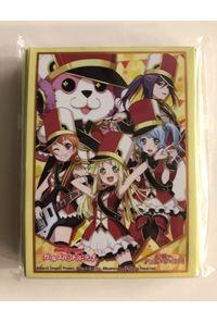 【中古】ブシロードスリーブコレクションエクストラ Vol.259 バンドリ!ガールズバンドパーティ! 『ハロー、ハッピーワールド!』