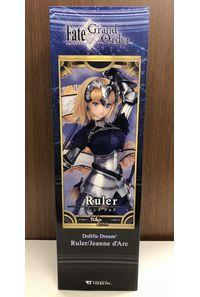 【中古】【ドルフィードリーム】Fate/Grand Order『ルーラー/ジャンヌ・ダルク』
