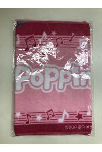 【中古】『ガルパなつやすみ』バンドタオル『Poppin' Party』