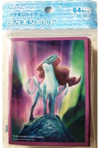【中古】ポケモンカードゲーム デッキシールド 「スイクン」