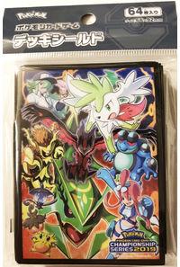 【中古】ポケモンカードゲーム デッキシールド 「歴戦の強者達」