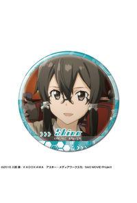 ライセンスエージェント ソードアート・オンライン 缶バッジ デザイン35(シノ/B)