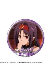 ライセンスエージェント ソードアート・オンライン 缶バッジ デザイン37(ユウキ/B)