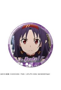 ライセンスエージェント ソードアート・オンライン 缶バッジ デザイン38(ユウキ/C)