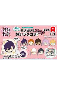 PROOF 続『刀剣乱舞-花丸-』 指の上シリーズデザイン 飛び出せ!ぬいマスコット vol.1 A BOX