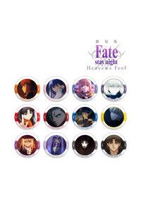 アルマビアンカ 劇場版「Fate/stay night [Heaven's Feel]」 トレーディング缶バッジ vol.2 BOX