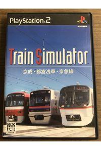 【中古】Train Simulator 京成・都営浅草・京急線【PS2】