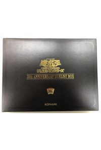 【新品未開封】コナミ 遊戯王OCG デュエルモンスターズ 20th ANNIVERSARY DUELIST BOX