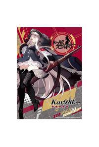 イザナギ ドールズフロントライン A3クリアポスター 2 Kar98K