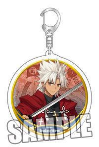 ブロッコリー Fate/Grand Order アクリルキーホルダー「ルーラー/天草四郎」