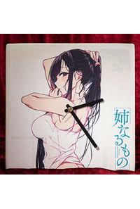 KADOKAWA 『姉なるもの』ファブリッククロック