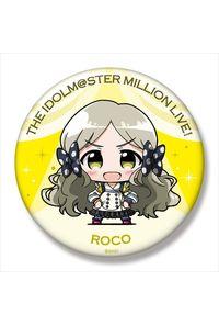 ファット・カンパニー ミニッチュ アイドルマスター ミリオンライブ! ビッグ缶バッジ ロコ