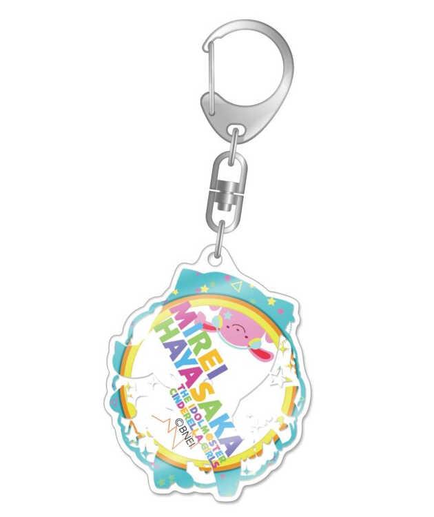 Gift ちまドル アイドルマスター シンデレラガールズ アクリルキーホルダー 早坂美玲 LittlePOPS ver.