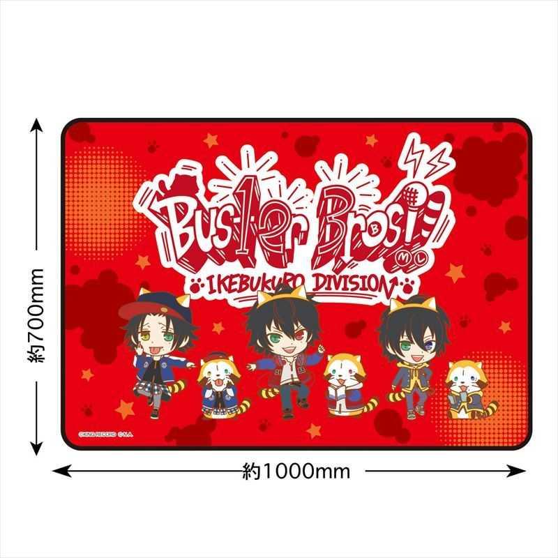 トーシンパック ヒプノシスマイク×ラスカル ブランケット Buster Bros!!!