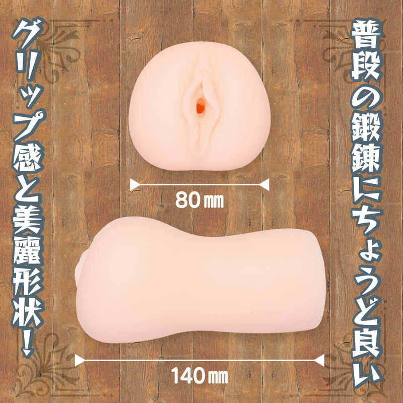YELOLAB プリンセスダンジョン 最強剣士の膣穴訓練場