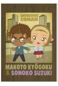 アヴェンジャーズ 名探偵コナン ビンテージポップ メモ帳 京極・園子