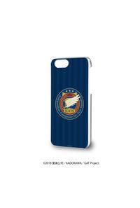 A3 ハードケース(iPhone6/6s/7/8兼用)「ガーリー・エアフォース」01/ロゴデザイン
