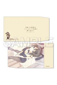 KADOKAWA 『青春ブタ野郎はバニーガール先輩の夢を見ない』ブックカバー(再販)
