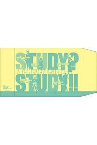 ムービック 「ぼくたちは勉強ができない」 ブックカバー