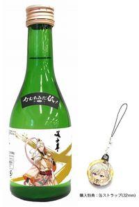 【なむあみだ仏っ!-蓮台 UTENA-】美少年(純米吟醸酒 菊池300ml) 梵天