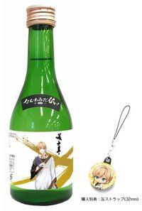【なむあみだ仏っ!-蓮台 UTENA-】美少年(純米吟醸酒 菊池300ml) 釈迦如来