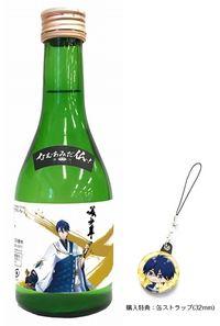 【なむあみだ仏っ!-蓮台 UTENA-】美少年(純米吟醸酒 菊池300ml) 文殊菩薩