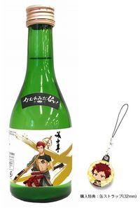 【なむあみだ仏っ!-蓮台 UTENA-】美少年(純米吟醸酒 菊池300ml) 地蔵菩薩
